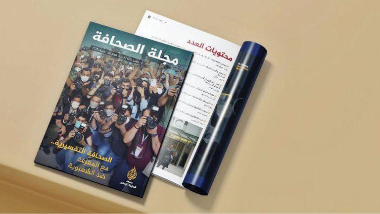 Photo of الجزيرة للإعلام يناقش الصحافة التفسيرية