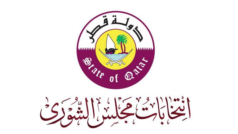 Photo of انتخابات الشورى.. تعزّز مكانة قطر الدولية