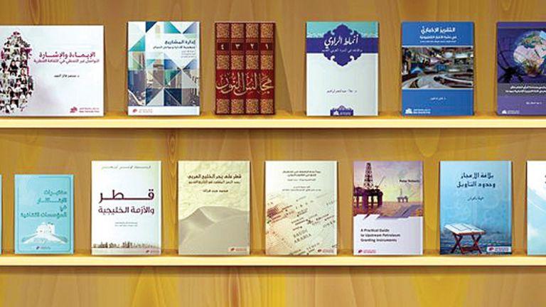 Photo of دار نشر جامعة قطر تساهم في التنمية المستدامة