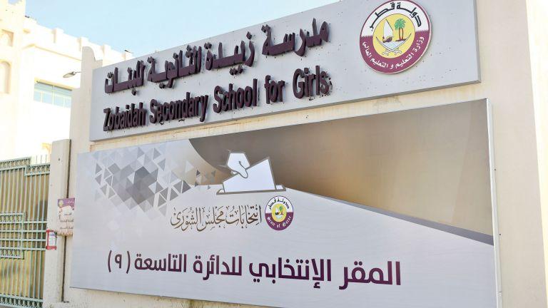 Photo of دور فاعل للشباب في إنجاح العملية الانتخابية