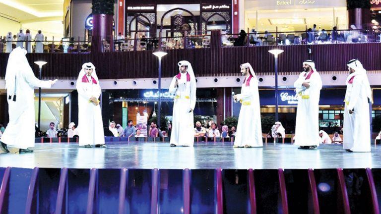 Photo of فعاليات متنوّعة بمركز قطر للشعر