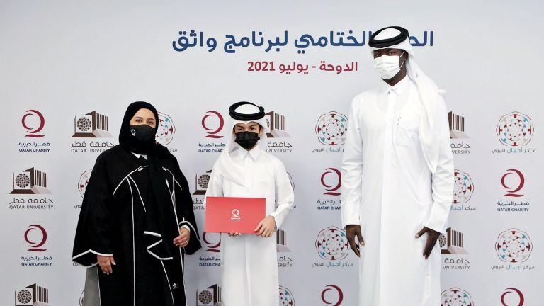 Photo of قطر الخيرية تزوّد الشباب بالمهارات الحياتية