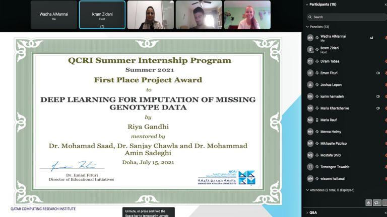 Photo of قطر لبحوث الحوسبة يعزّز المهارات التقنية للطلبة