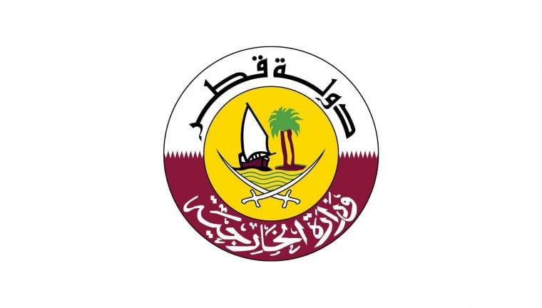 Photo of مستشار الأمن القومي العراقي يجتمع مع سفير قطر