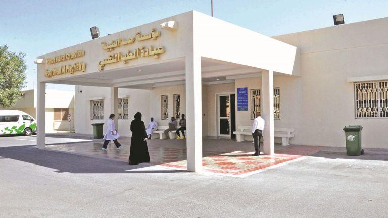 Photo of خدمات الصحة النفسية للأطفال والمراهقين بحمد الطبية تشهد تطورا كبيرا