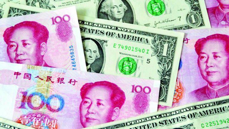 Photo of ارتفاع احتياطيات الصين من النقد الأجنبي
