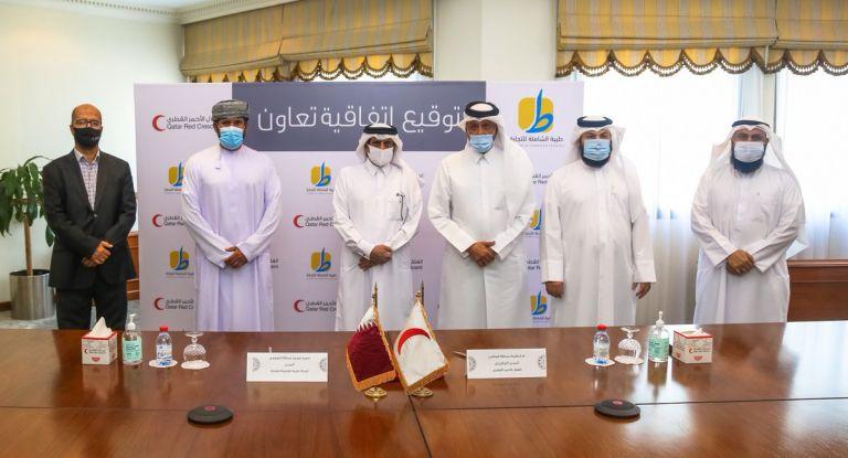 Photo of الهلال الأحمر القطري يوقع اتفاقية لتعزيز المساهمة المجتمعية في إعانة المرضى غير القادرين