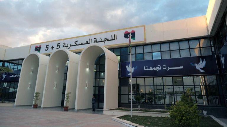 Photo of بدء اجتماع اللجنة العسكرية المشتركة (5+5) في ليبيا
