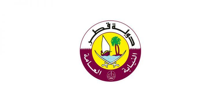 Photo of الجهات المختصة تضبط 4 أشخاص خالفوا اشتراطات الحجر الصحي