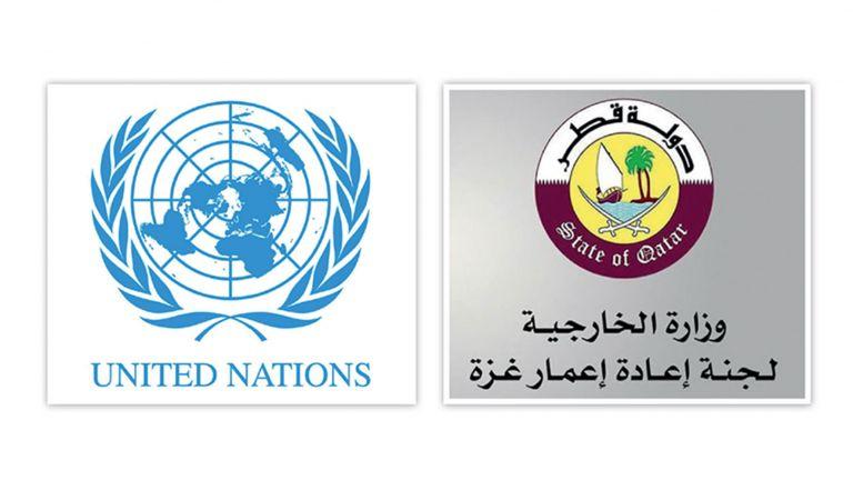 Photo of توزيع المنحة القطرية للأسر المتعففة في غزة عبر الأمم المتحدة