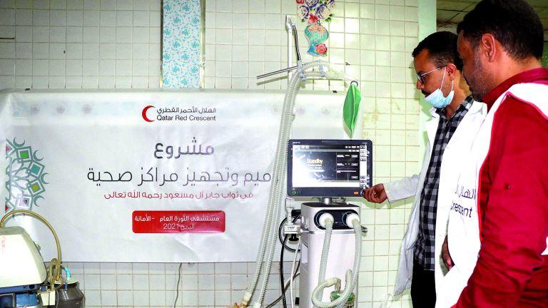 Photo of الهلال الأحمر يدعم علاج مصابي كورونا باليمن