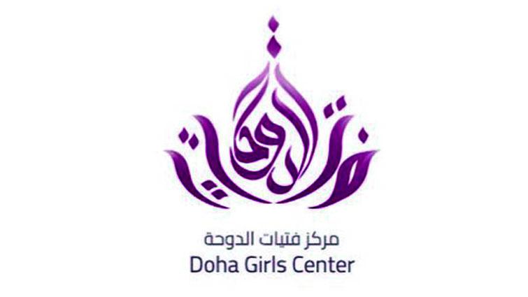 Photo of «فتيات الدوحة» يطلق مبادرة «محطات في تاريخ قطر»