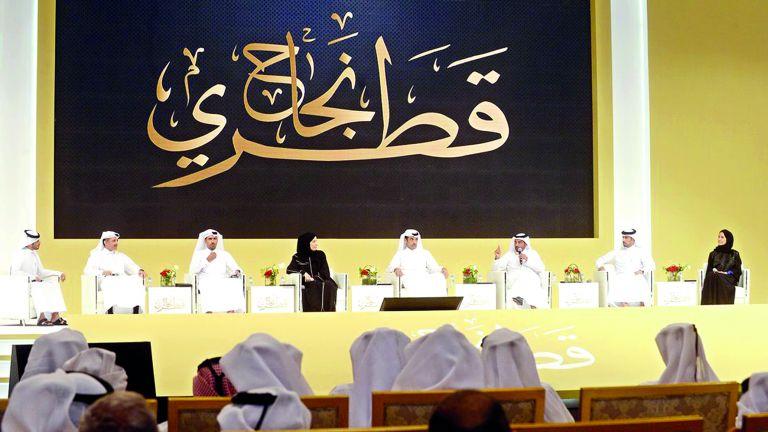 Photo of أنشطة ثقافية متنوعة في «نجاح قطري»