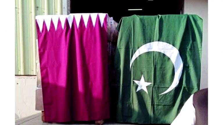 Photo of وصول مساعدات طبيّة قطرية لباكستان