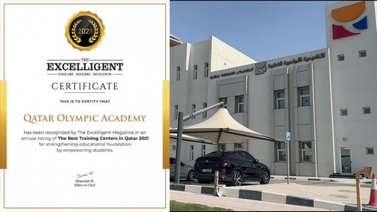 Photo of الاكاديمية الأولمبية القطرية أفضل مركز تعليمي في قطر للعام 2021