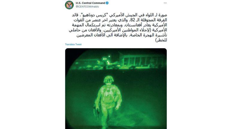 Photo of أمريكا تنشر صورة آخر جندي منسحب من أفغانستان
