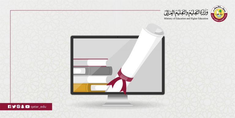 Photo of وزارة التعليم: شهادات الدور الثاني للثانوية العامة متاحة على بوابة خدمات الجمهور