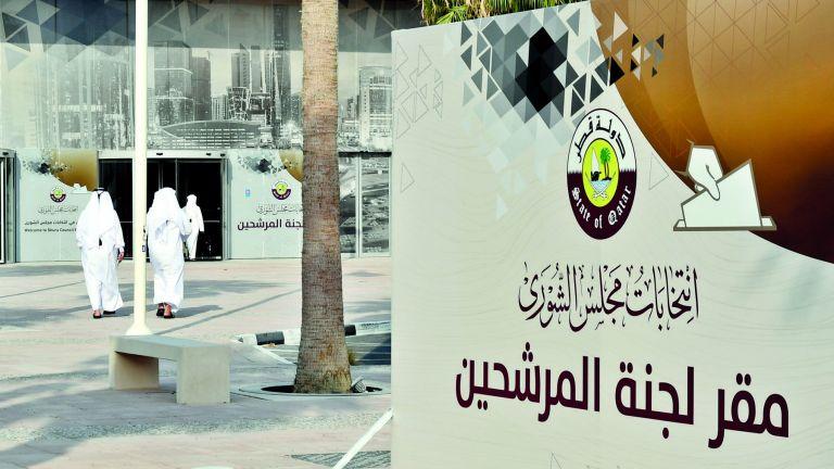Photo of ضوابط إعلانات الحملات الدعائية لانتخابات الشورى