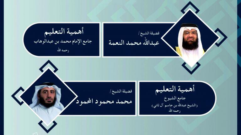 Photo of أهمية التعليم .. موضوع خطبة الجمعة اليوم
