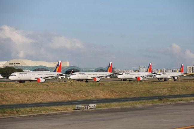 Photo of الخطوط الجوية الفلبينية تطلب إشهار إفلاسها بسبب تداعيات جائحة كورونا
