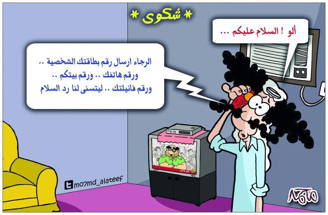 Photo of محمد 06-09-2021