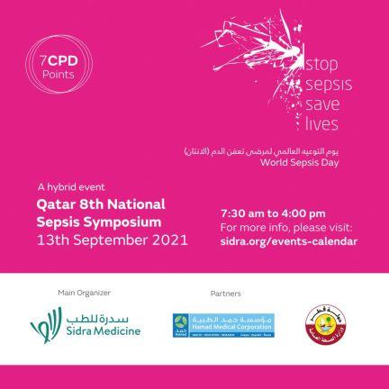 "Photo of ""سدرة للطب"" يستضيف ندوة قطر الوطنية الثامنة للإنتانات"