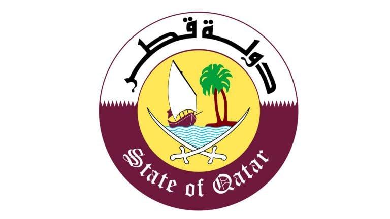 Photo of قطر تدين بشدّة تفجير مسجد في قندهار بأفغانستان
