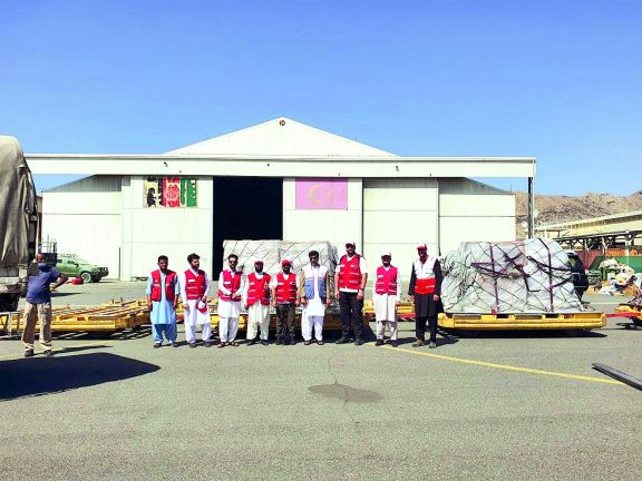 Photo of الهلال الأحمر القطري يرسل شحنة إغاثية عاجلة لأفغانستان
