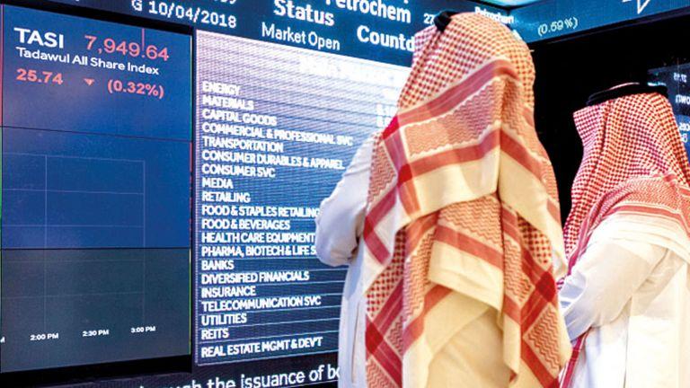 Photo of ارتفاع الأسهم السعودية