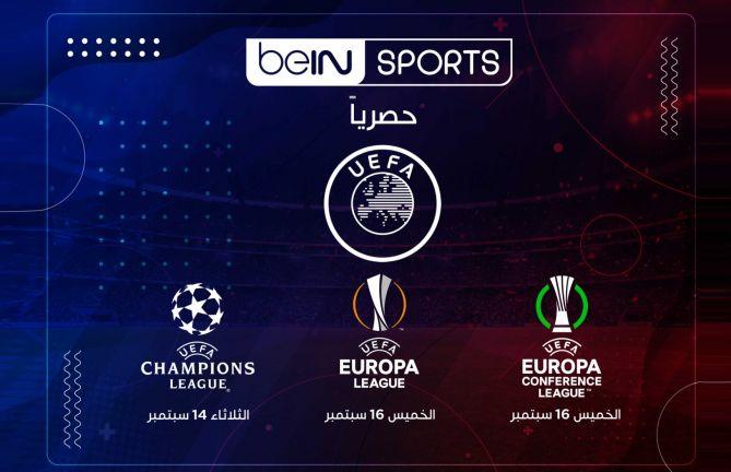 Photo of beIN Sports تبث دوريات الاتحاد الأوروبي لكرة القدم مباشرة وحصرياً