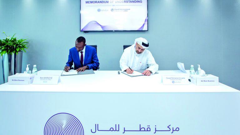 Photo of مبادرات لزيادة التعاون المالي بين قطر ورواندا