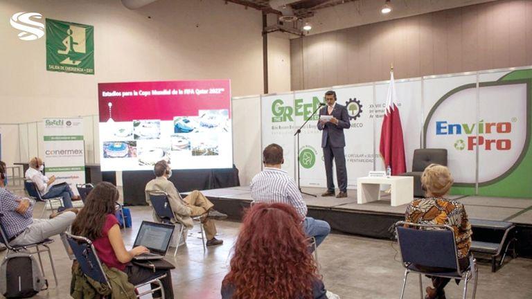 Photo of استعراض استراتيجية الاستدامة في قطر 2022