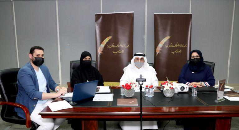 Photo of مجلس أمناء جائزة الدوحة للكتابة الدرامية الجديد يبحث ترتيبات إطلاق النسخة الثانية