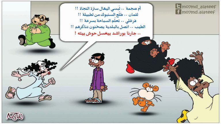 Photo of محمد 14-09-2021