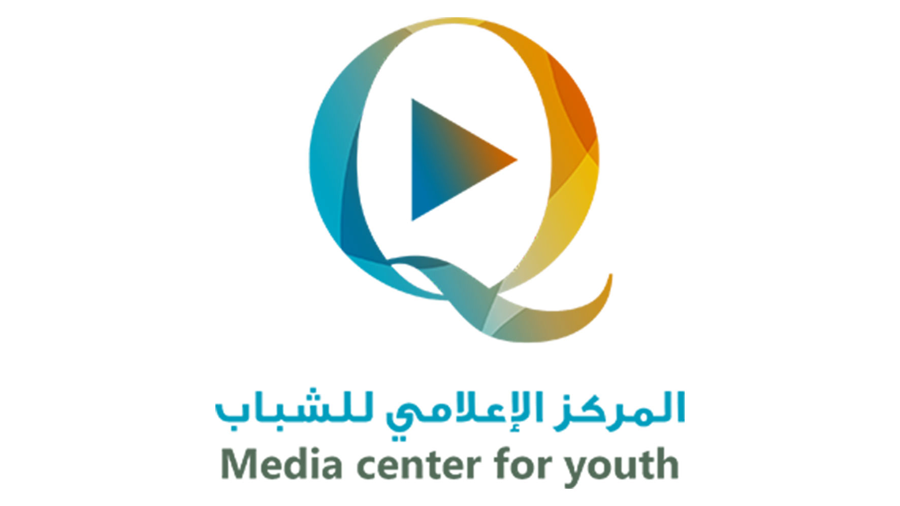 المركز الإعلامي للشباب