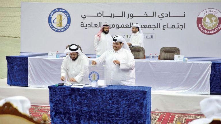 Photo of عمومية الخور تحسم الأزمة الإدارية بالصندوق