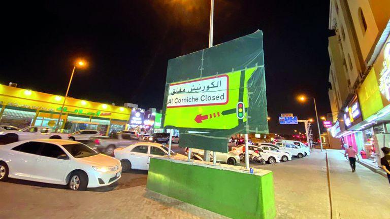 Photo of الكورنيش مازال مغلقًا في لوحات الشوارع