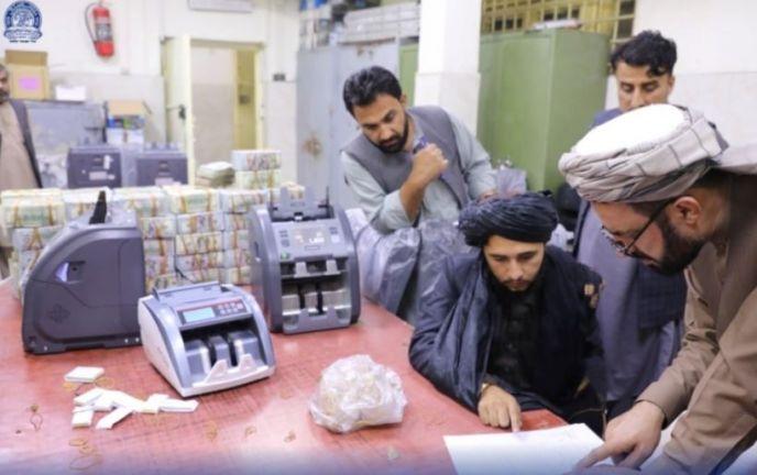 Photo of صندوق النقد الدولي يدعو للتحرك من أجل منع وقوع أزمة انسانية في أفغانستان