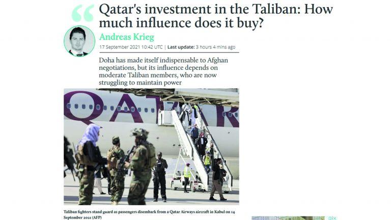 Photo of قطر شريان حياة لا غنى عنه لأفغانستان