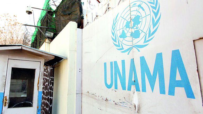 Photo of مجلس الأمن يمدد عمل البعثة الأممية في أفغانستان