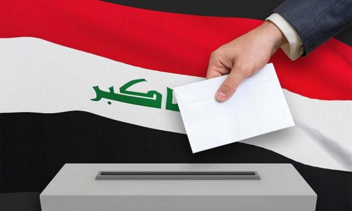 Photo of بعثة الاتحاد الأوروبي تؤكد عدم تدخلها في سير الانتخابات البرلمانية العراقية المقبلة