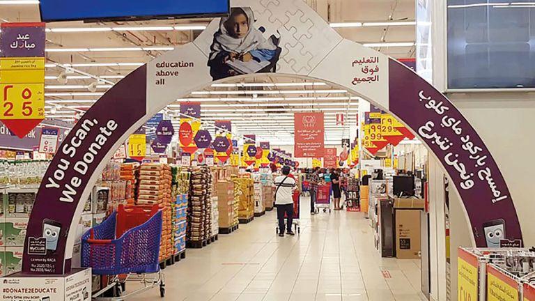 Photo of «كارفور قطر» يطلق حملة تبرعات لدعم التعليم