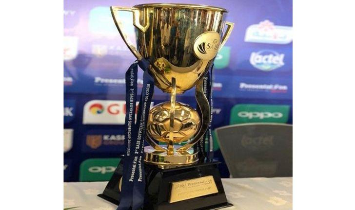 Photo of كأس السوبر المصرية.. اليوم