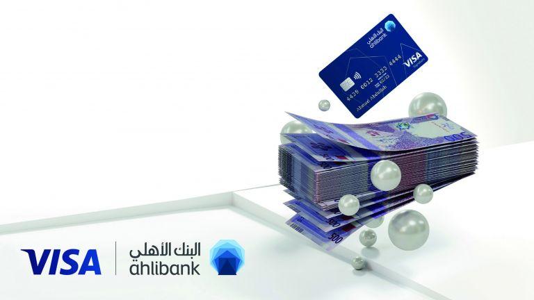 Photo of البنك الأهلي يطلق حملة «حوّل راتبك ووفّر»