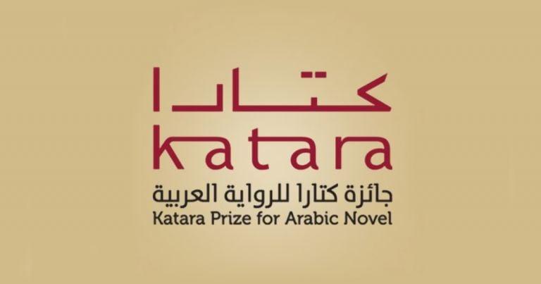 "Photo of جائزة ""كتارا"" للرواية العربية تختار الجزائري عبد الحميد بن هدوقة شخصية العام"