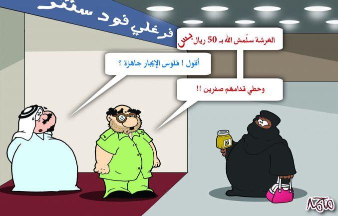 Photo of محمد 22-09-2021