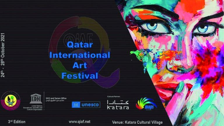 Photo of «قطر الدولي للفنون» يفتح نافذة على التشكيل العالمي