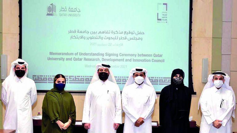 Photo of تعزيز التعاون في بناء اقتصاد قائم على المعرفة