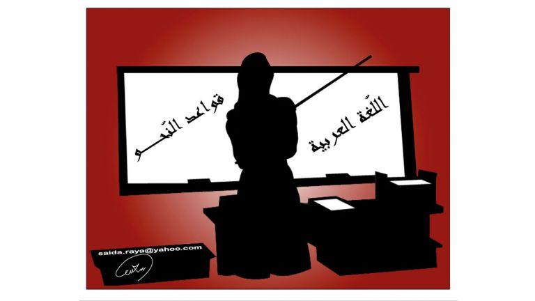 Photo of اللغة العربية تطرق أبواب الجامعات الأجنبية