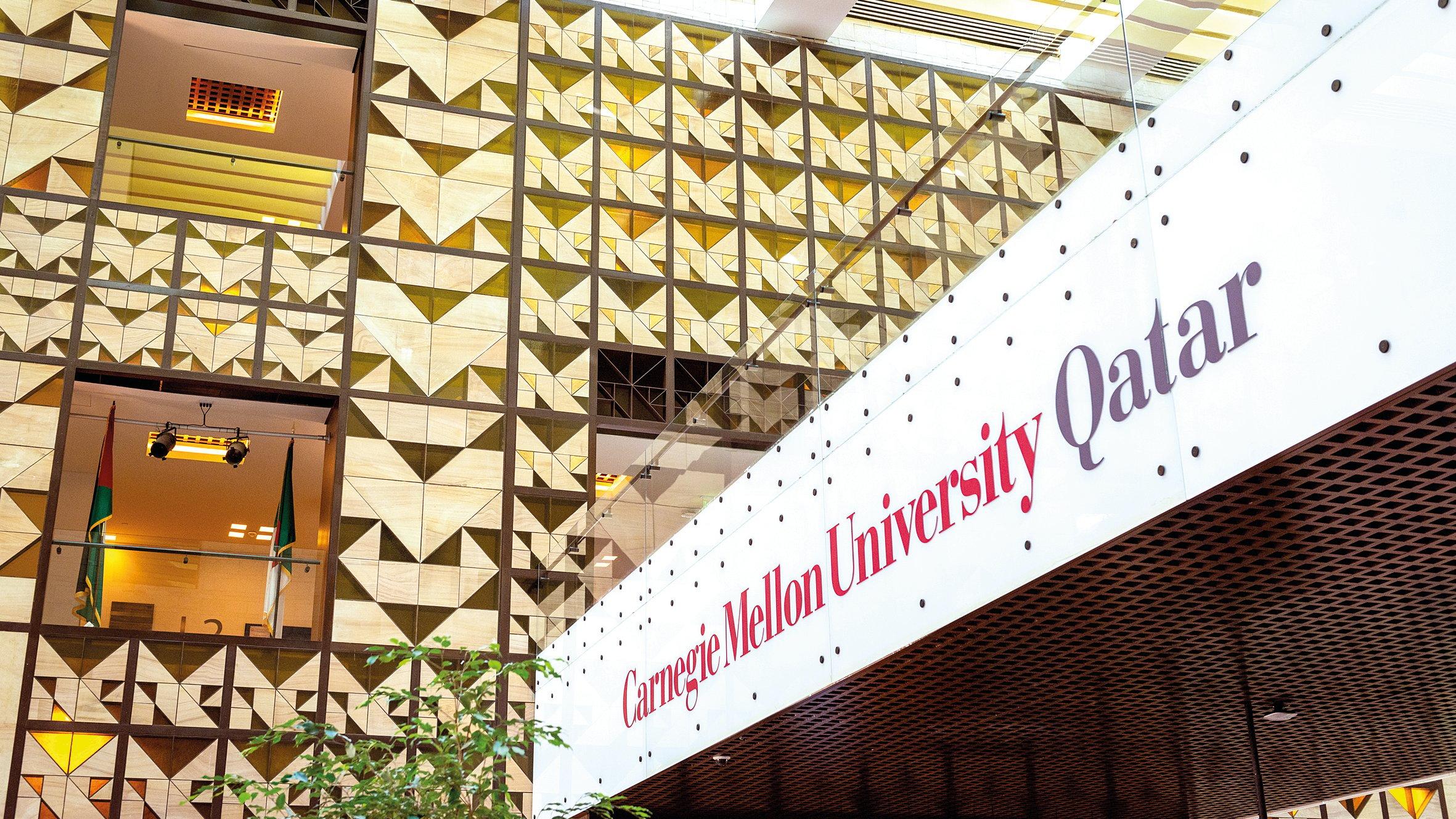 جامعة كارنيجي ميلون